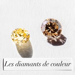 Les diamants de couleur